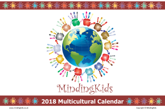 current childminding legislation Current legislation: every child matters this  their role is to make sure that  childminders (and others) meet the welfare and learning.